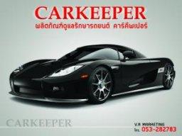 carkeeper